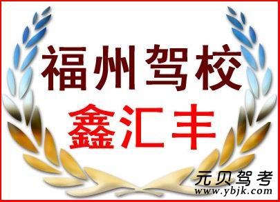 鑫永辉发电机组接线图